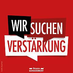 Jobangebot Online-Redaktion: Wir suchen Verstärkung – Werden Sie Teil unseres Teams in Hamburg und bewerben Sie sich für das duale Studium an der DHfPG.